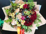 Агентство  Кусты. Цветы и подарки, фото №1
